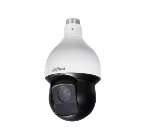 2 Megapiksel H.265 WDR Starlight Speed Dome IP Kamera